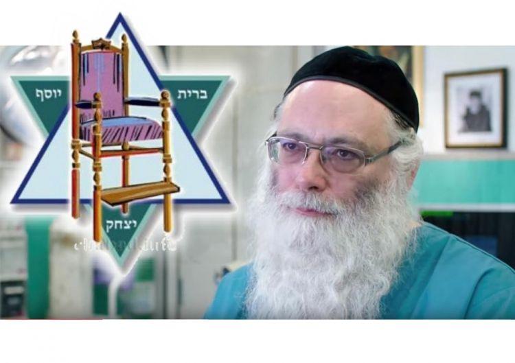 לראשונה: שתי בריתות ליהודים צעירים במסע החיים באושוויץ