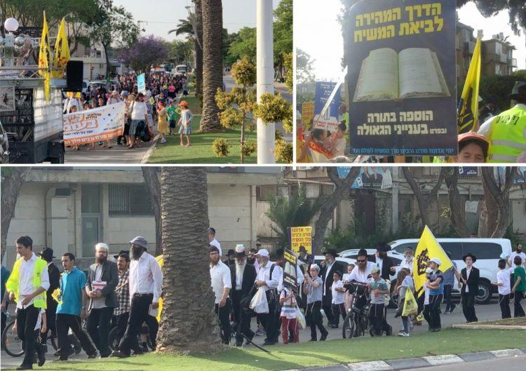 אלפים צעדו בתהלוכה המרכזית בקרית גת