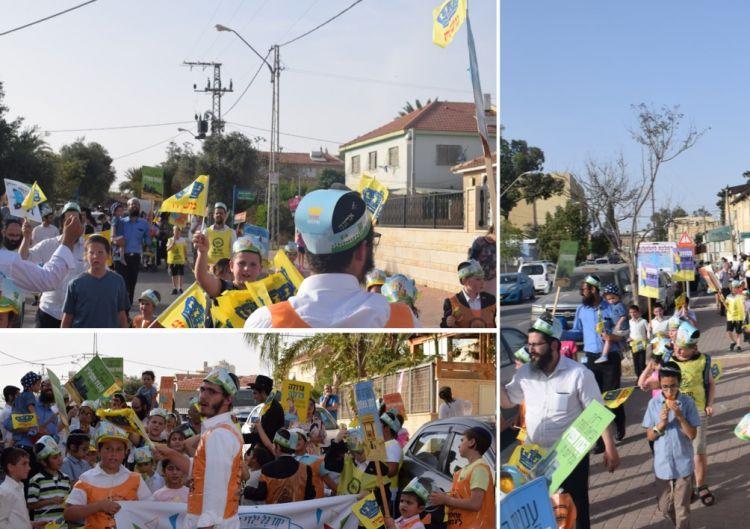 באר שבע: מאות בתהלוכה שאירגנו התמימים
