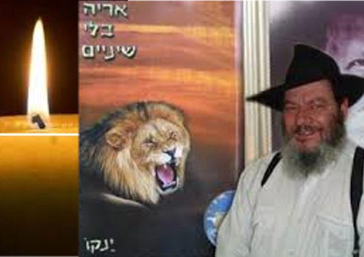 הקיצו ורננו הרב יעקב ברוכמן