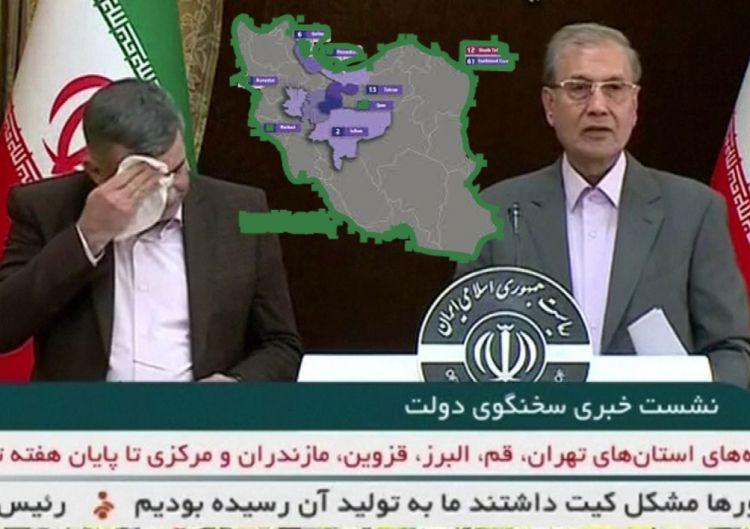 איראן בהיסטריה