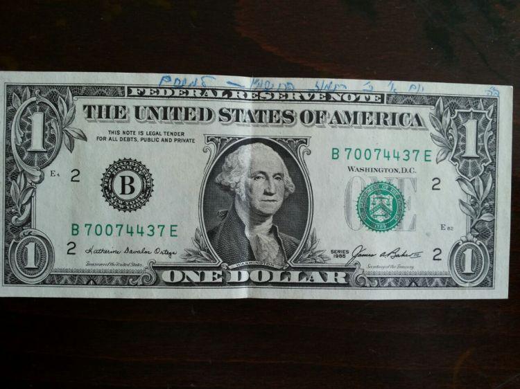 הדולר נמצא אחרי 30 שנה