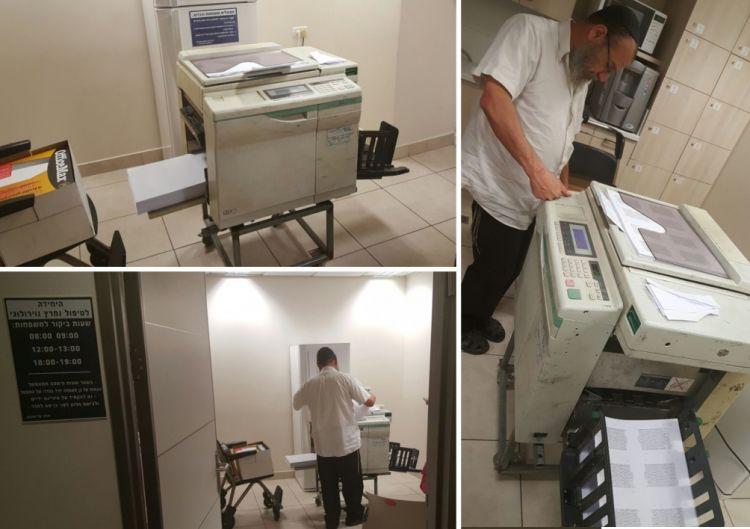 הדפסת תניא בבית הרפואה לרפואת הרב זמרוני ציק