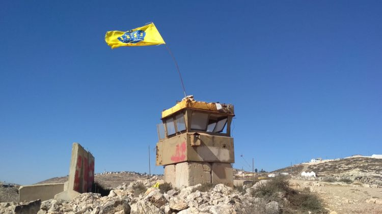 תמונת היום: דגל משיח בשומרון