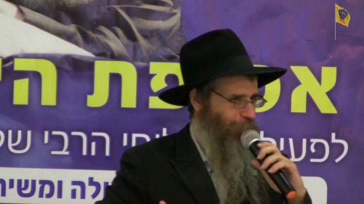 התרמה למרכז משיח וגאולה בירושלים