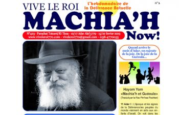VIVE LE ROI MACHISCH NOW #423