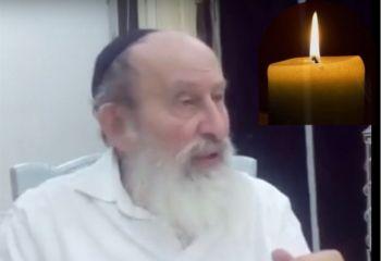 """הקיצו ורננו • הרב אהרן הלפרין ע""""ה"""