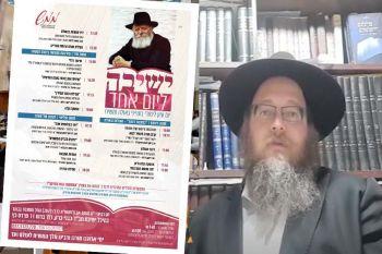 """הרב מאיר וילשאנסקי בקריאה לאנ""""ש להשתתף ב """"ישיבה ליום אחד"""""""