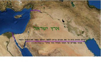 מאמר מערכת • חלוקת הארץ על ידי מלך המשיח