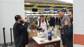 תמונת היום: מבצע שופר בשדה התעופה