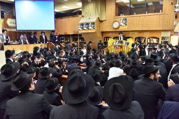 גיליון סיכום לכינוס פעילי משיח