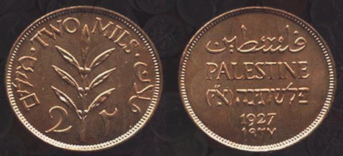 """שקר """"העם הפלשתיני"""" והקשר למיהו יהודי"""