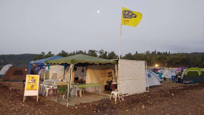 פסטיבל אור בפסטיבל הקיבוצים במגידו