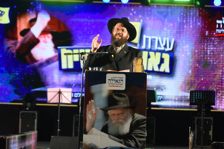 """הרב יוסף יצחק לוי, שליח ומנהל בית חב""""ד פיליפינים"""