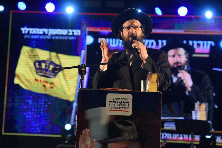 הרב שמעון ויצהנדלר, ראש ישיבת תומכי תמימים ראשון לציון