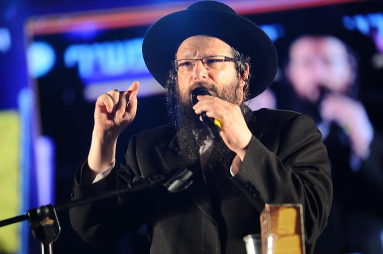 הרב שמעון ויצהנדלר