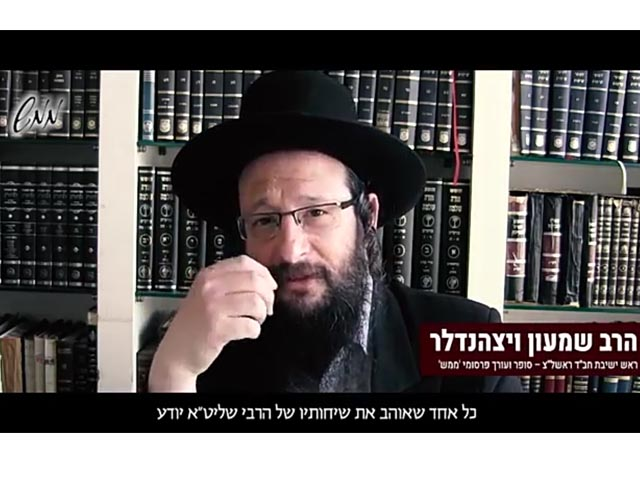 צפו: הרב ויצהנדלר במסר מיוחד על חינוך ילדי ישראל
