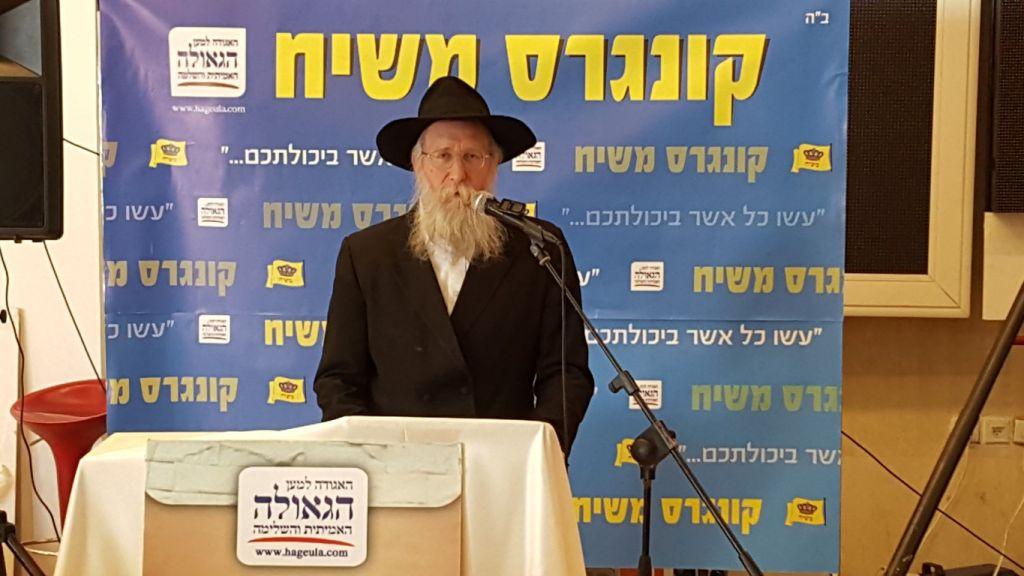 הרב משה ווינר