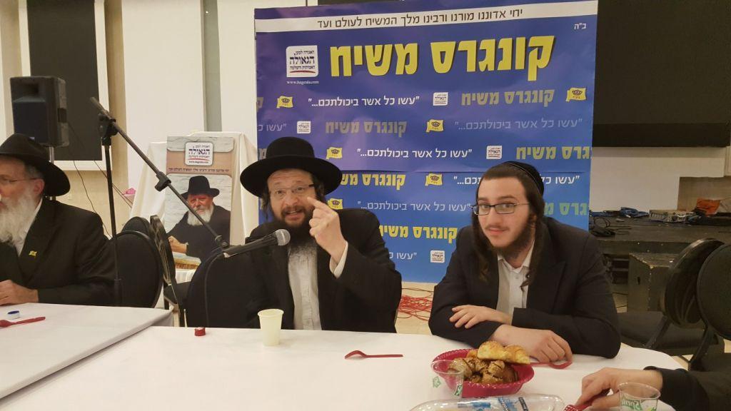 ההתוועדות עם הרב שמעון וייצהנדלר