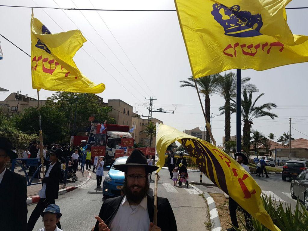 """התהלוכה הכי """"צהובה"""" בנחל&#039ה"""
