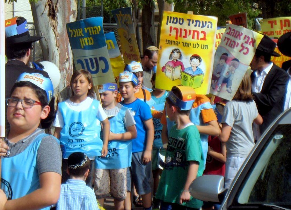 """מאות ילדי צ""""ה בקרית אליעזר"""