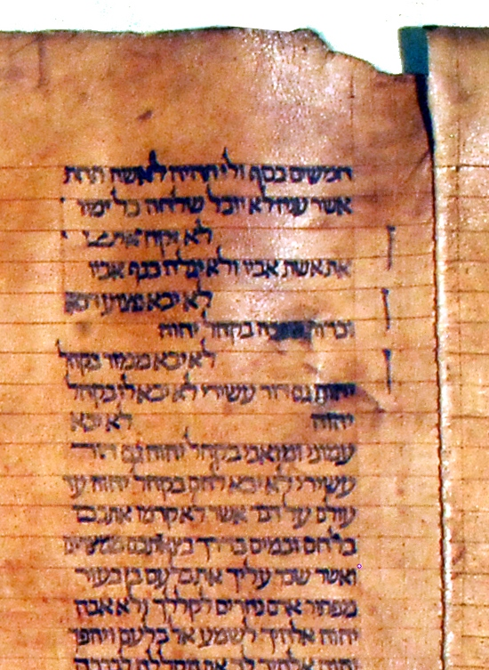 ספר תורה עתיק שהתגלה קובע - &#039פצוע דכא&#039 דווקא בא&#039!