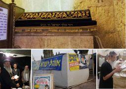 """חב""""ד פסטיבלים בקבר דוד המלך בחג השבועות"""