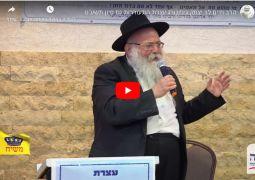 הרב לוי יצחק גינזבורג בעצרת התעוררות לרב זמרוני