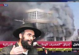 הפגנות ענק באיראן עיראק ולבנון