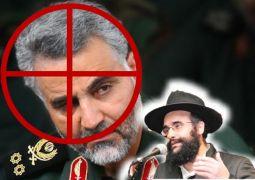 חיסול הארכי מחבל קאסם סולימאני
