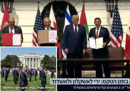 ההסכם השלום עם האמירויות