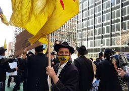 אהוביה סנדק: מחאה מול הקונסוליה בנ.י.