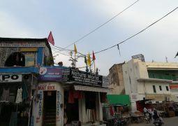 הודו: פונה התקשטה בדגלי משיח