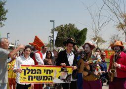 מאות קיימו את מצות החג תודות לתמימים בבאר שבע