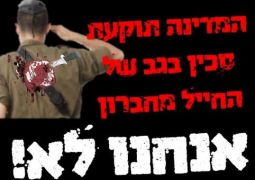 היום בככר מלכי ישראל, לאזריה אלאור