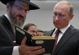 ולדימיר פוטין למען העם היהודי
