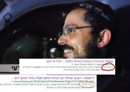 למה חברות יפניות משקיעות בסטארטאפ בישראל?