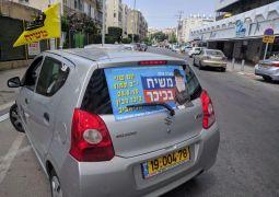 משיח בכיכר • קמפיין נרחב לרכבים לקראת עצרת הענק