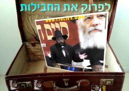 """התחלת הרמב""""ם: הרב אסף פרומר"""
