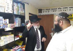 תמונת היום אורח ב'ממש': חבר מועצת הרבנות הראשית
