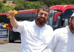 בר מצוה ושם יהודי