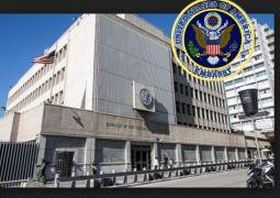 השגרירות עוברת לירושלים?