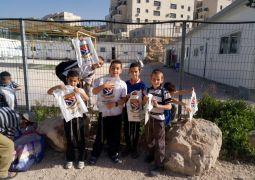 """מבצע הקיץ של צ""""ה בעוטף ירושלים"""