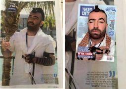 גדולי זמרי ישראל - בשירות המשיח