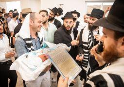הקריאה לכל יהודי: אל תעמוד במקומך