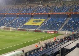 תמונת היום: דגל משיח במשחק הפועל חיפה