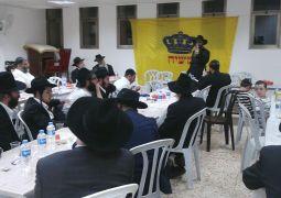 משיח בכיכר: אסיפת פעילים בירושלים
