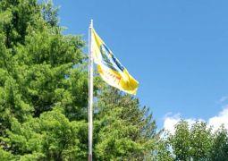 דגל משיח חדש בפוקנוס